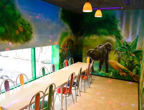 Зал в стиле « Зов джунглей»
